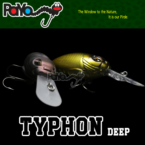 TYPHON-D 55mm, 13g, Floating