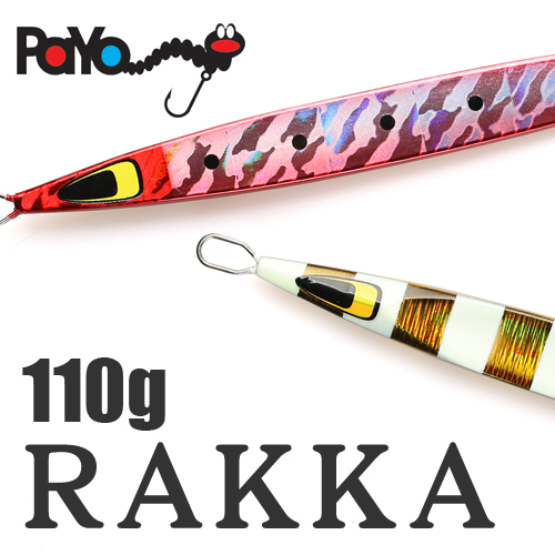 RAKKA Long Metal Jig 110g