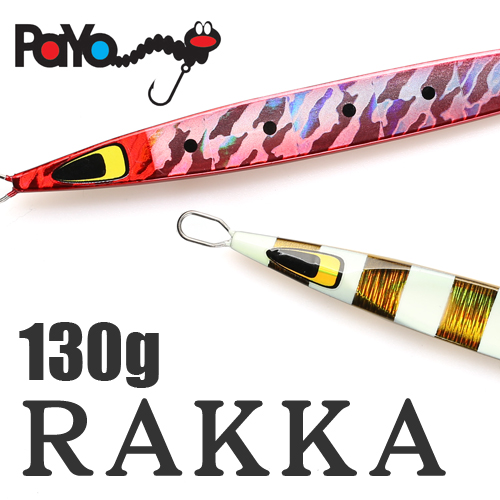 RAKKA Long Metal Jig 130g