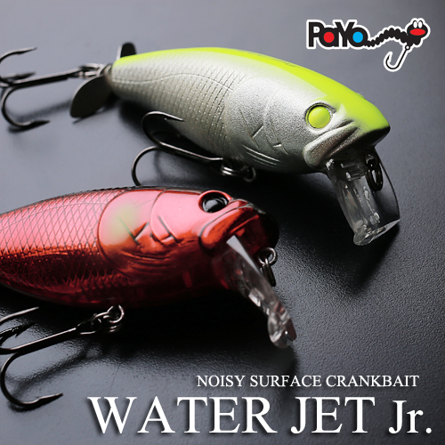 WATER JET Jr. 72mm, 14.5g, Floating
