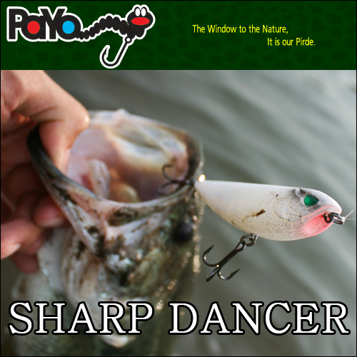 SHARP-DANCER 85mm, 13g, Topwater